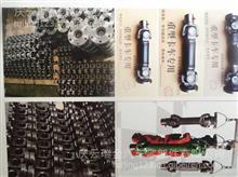 扬州盛达宽体矿用车配件蓄电池-165AH/EZ9K869760040