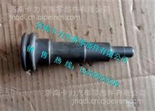 HD469-2406013陕汽汉德HD469活塞杆/HD469-2406013