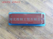 【3049521】重庆康明斯K50机冷芯/3049521