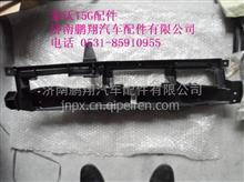 WG1664160465-2.中央线束支架总成T5G/WG1664160465-2