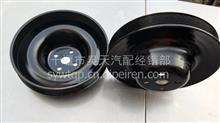 【C3926854/3926854】适用于 东风康明斯工程机械曲轴皮带盘/C3926854/3926854