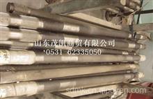 AZ9970340023重汽豪沃AC26桥半轴三键(左)/AZ9970340023