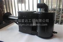 【1109ZC1-010】东风商用车空气滤清器壳 /1109ZC1-010