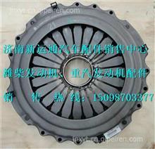 重汽豪沃T7H离合器压盘/AZ9921160200