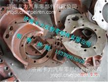 TZ56074100077重汽豪威60矿右制动底板/TZ56074100077