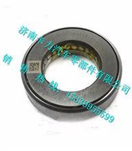 WG9700410049重汽豪沃09压力轴承/WG9700410049