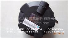济南重汽豪沃原厂油箱盖总成/WG9725550053