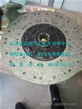 離合器從動盤離合器片420/BZ9619160001