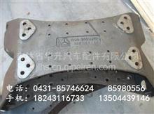 济南重汽豪沃原厂铸造横梁(后桥拉臂梁)/WG9725513379