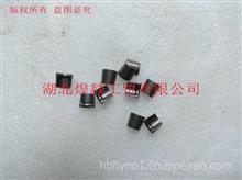 【3900250】东风康明斯ISLE气门锁片/3900250