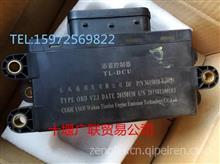 3615010-KJ1Q1东风天龙天锦大力神后处理电控单元添蓝控制器添蓝/3615010-KJ1Q1