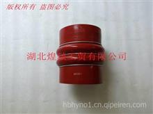 【3331516】重庆康明斯发动机软管/3331516