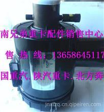 13065277潍柴道依茨原装空气滤清器总成/13065277