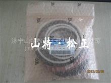 供应太原小松大型矿山挖机铲斗油缸修理包707-99-67290/707-99-67290
