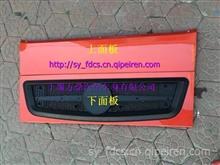 大运运途征途东风特商D912前面板神宇面板中网御虎前面罩中盖板/D912