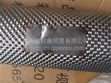 【1203410-KX100】天锦国四消声器进气管带保温/1203410-KX100