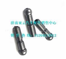 重汽发动机气门间隙调整螺钉VG14050010/VG14050010