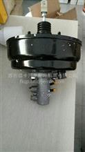 福田奥铃欧马可真空助力器带制动总泵总成/1104935500045