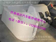 陕汽德龙新M3000手控阀护罩/DZ15221611091