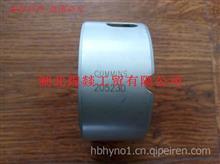【205230】重庆康明斯K38凸轮轴衬套/205230