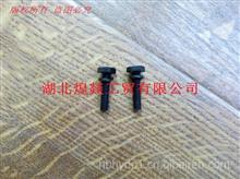 【3017051】重庆康明斯NT855发动机带弹簧垫螺丝/3017051