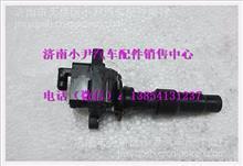 陕汽德龙点火线圈     图片 价格 查询/SZ902000708   专业驾驶室事故车配件
