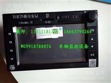 WG9918788076重汽车型监控设备/WG9918788076