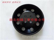 【3914494】东风康明斯4BT/6BT曲轴皮带轮/3914494