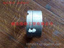 【3002834】重庆康明斯K19凸轮轴衬套/3002834