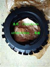 AZ9003950006 重汽豪沃70矿 垫圈(前轮锁片)/AZ9003950006