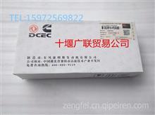 3957544供应东风康明斯6BT发动机机油冷却器/3957544