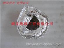 【3002138】重庆康明斯NT855涡轮增压器罩子
