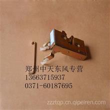 热销东风EQ153门锁体总成及操纵机构左右门锁块车门锁块