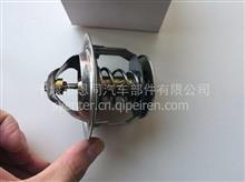 小松PC200-3节温器/小松6D105节温器600-421-6210