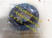 1005060-43D大柴6DF2发动机曲轴后油封总成/1005060-43D