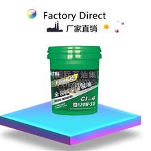 【cl-4 20w-50】原厂供应艾特利全合成柴油机油/cl-4 20w-50