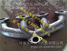 S1008042-F520大柴发动机排气歧管/S1008042-F520