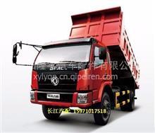 东风力拓劲勇劲卡货车配件驾驶室总成保险杠大灯支架面板覆盖件/Z56501