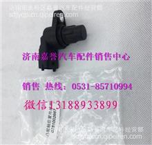 BOSCH博世凸轮轴传感器/0281002667