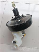 东风御风配件 真空助力器 制动总泵/K13001