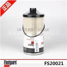美国康明斯  豪沃 重汽T7  柴油滤芯柴滤WG9925550105/1弗列加