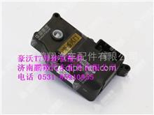 wg1664820054-0旁通风门控制电机豪沃T7/wg1664820054-0
