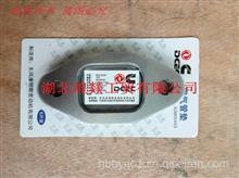 【3905443】东风康明斯6BT排气歧管垫/3905443