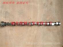 【3954099】东风康明斯ISDE凸轮轴/3954099