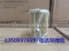 变矩器滤芯-(液力变矩器滤芯批发)-推土机变矩器滤报价/195-13-13420