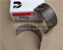 适用于 康明斯 4089405 QSX15 连杆轴承组件(标准)/4089405