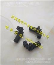 410800190039潍柴天然气发动机用相位传感器/410800190039