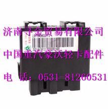 重汽豪沃轻卡配件三合一控制器  豪沃HOWO轻卡驾驶室/LG9704580021