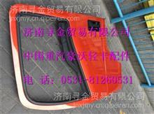 重汽豪沃轻卡车门总成  豪沃HOWO轻卡驾驶室 豪沃轻卡配件/LZ1611210001