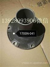 大同变速箱大同80一轴盖/1700N-041
